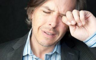 Причины и лечение рези в глазах: как вовремя принять меры?