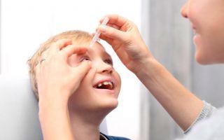Глазные капли для детей: перечень и обзор лучших препаратов, показания и противопоказания