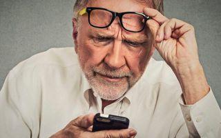 Возрастная макулярная дегенерация — прогрессирующее глазное заболевание