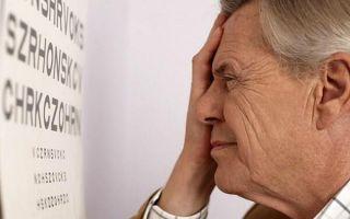 Если я плохо вижу вблизи, что нужно делать и возможно ли вылечить симптом?