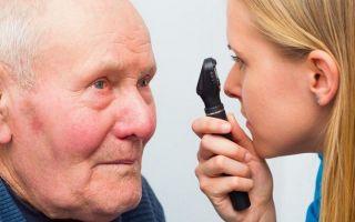 Причины и симптомы развития возрастной катаракты, лечение на начальной стадии