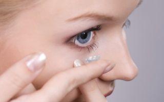 Однодневные контактные линзы
