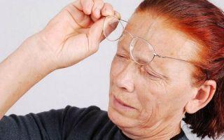 Как предотвратить развитие возрастной макулодистрофии или вылечить: причины, симптомы, диагностика