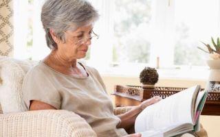Дальнозоркость (гиперметропия): что это такое,  причины, симптомы и лечение патологии