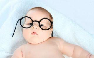 Дальнозоркость у детей — норма или нет: причины, симптомы, лечение