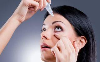 ТОП-13 лучших глазных капель от раздражения и покраснения: обзор, цены, применение