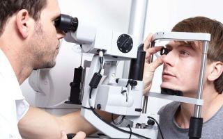 Для чего проводят пахиметрию глаз — показатели и их расшифровка, норма