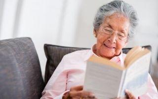 Пресбиопия (старческая дальнозоркость): что это такое, симптомы, причины и лечение