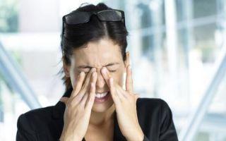 Опасна ли глазная мигрень, как ее определить и вылечить?