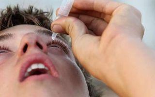 7 самых эффективных глазных капель от халязиона: описание, применение, цены