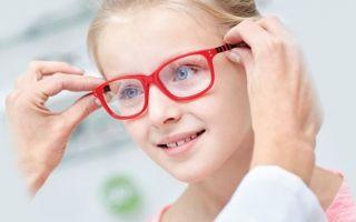 Как проявляется спазм аккомодации у детей — эффективные методы лечения