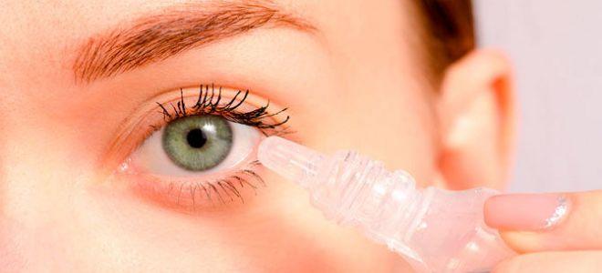 Как промыть глаз в домашних условиях