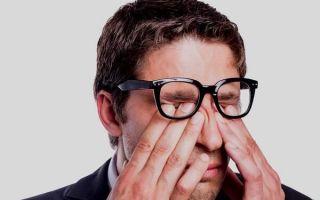 Ощущение песка в глазах, нужно ли бить тревогу и как лечить?
