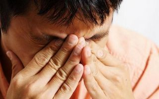 Кератопатия глаза: что такое и как лечить?