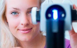 Виды обследований для диагностики глаукомы с описанием и фото