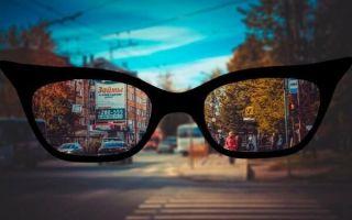 Как видят мир вокруг люди с плохим зрением?