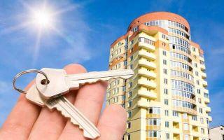 Трехкомнатная квартира в Москве: основные рекомендации по выбору