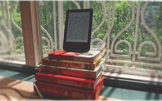 Портит ли электронная книга наше зрение?