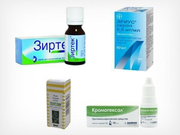 Лечение аллергической формы