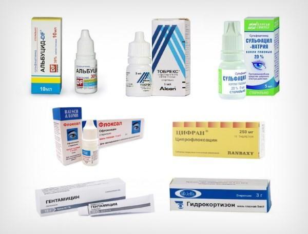 Препараты при ячмене
