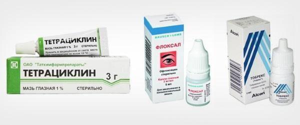 Препараты от бактериального конъюнктивита