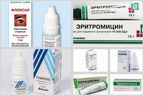 Препараты для лечения кисты на глазу