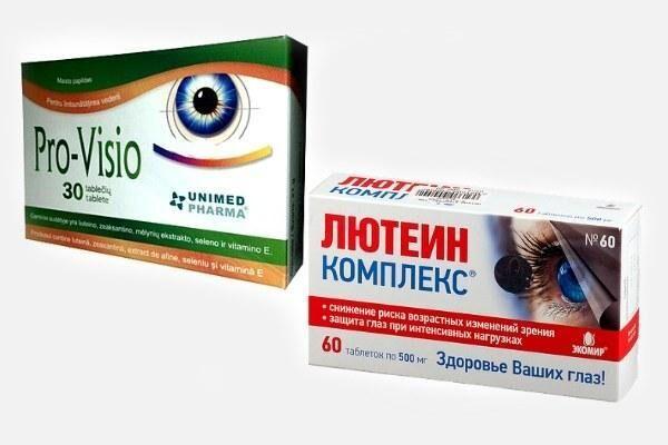 Витаминные комплексы для глаз