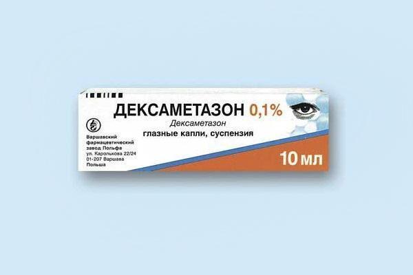 Дексаметазоновый препарат