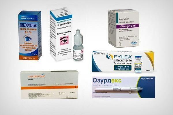 Препараты для лечения кистозного макулярного отека
