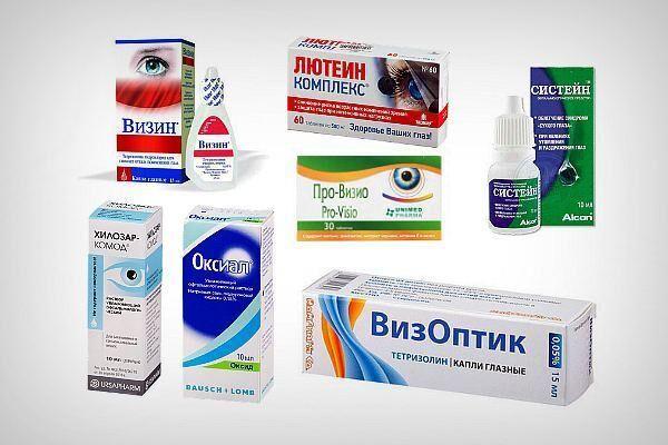 Препараты от усталости глаз