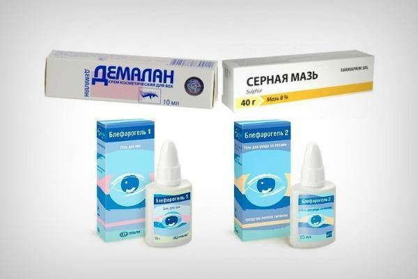 Препараты от воспаления век