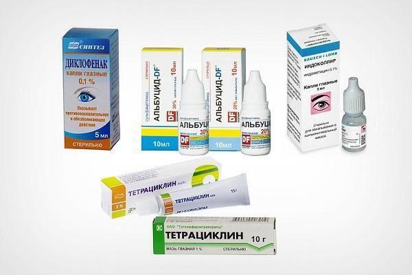 Препараты для лечения абсцесса век
