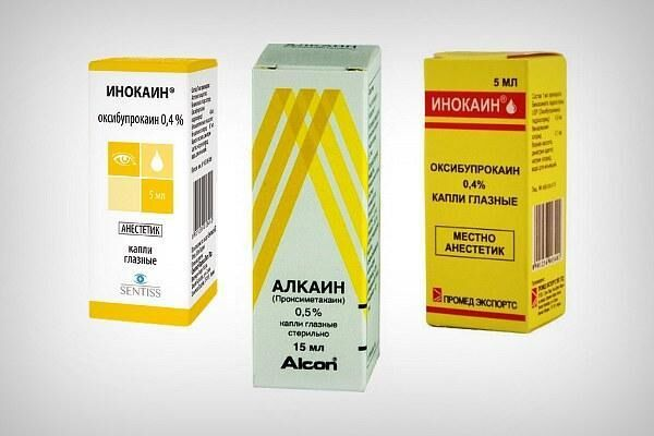 Препараты обезболивающие