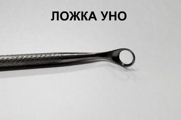 Ложка Уно