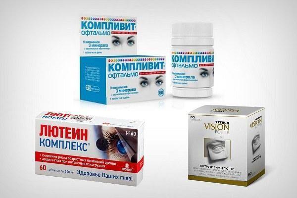 Витамины для здоровья глаз
