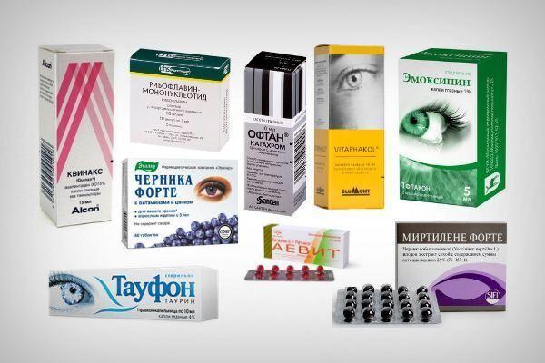 Препараты с витаминами для глаз при астигматизме