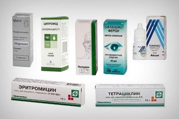 Препараты для лечения инфекционного конъюнктивита