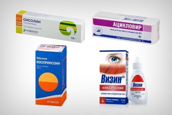 Препараты для лечения кератита