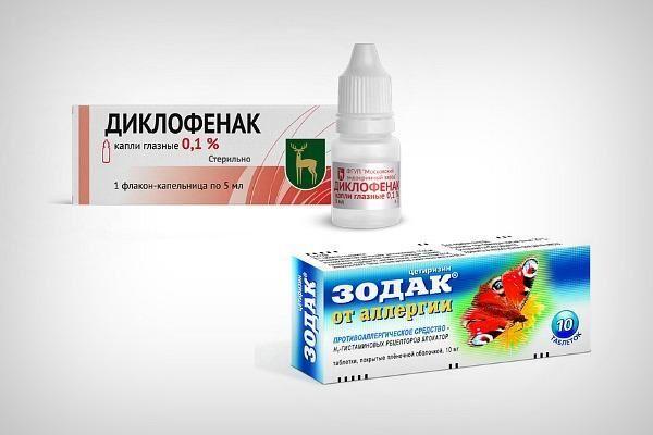Препараты против воспаления глаз