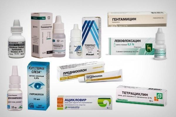 Препараты для лечения дакриоаденита