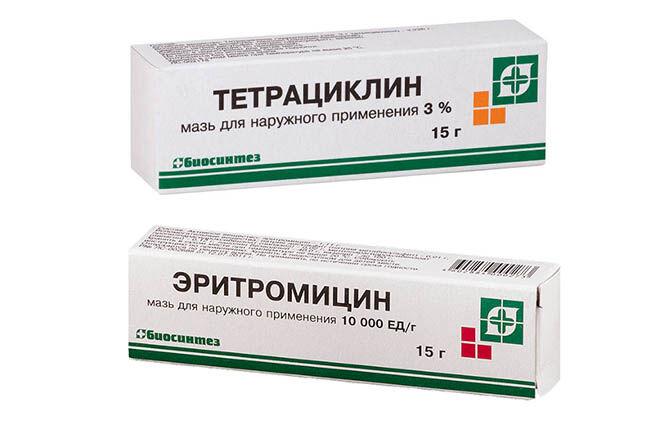 Тетрациклиновая мазь, Эритромициновая мазь