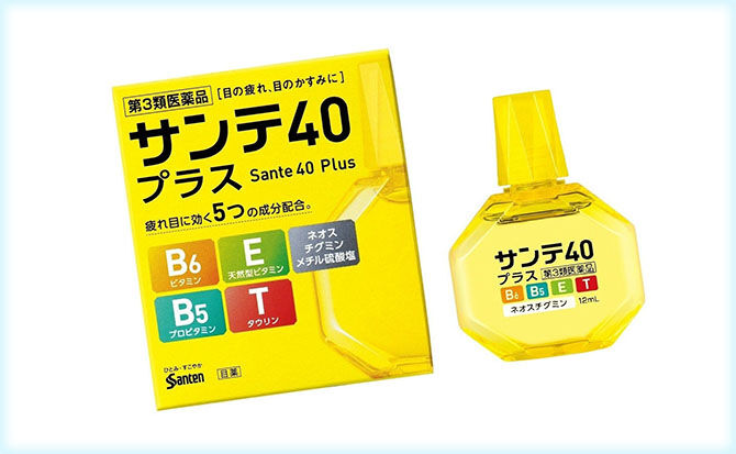 Японские глазные капли Sante 40