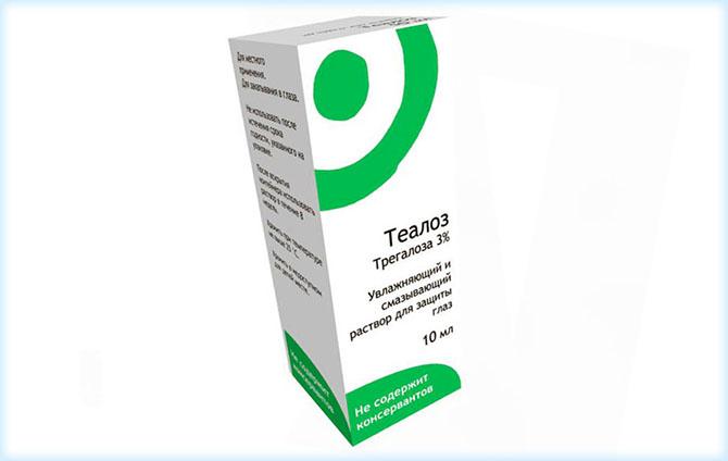 Увлажняющий раствор для защиты глаз Теалоз