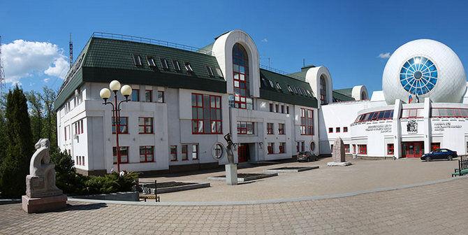Клиника «Аллоплант» Мулдашева