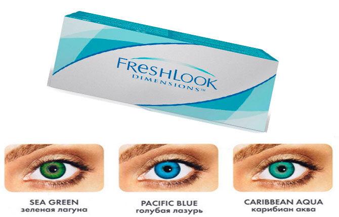 Линзы Freshlook Dimensions