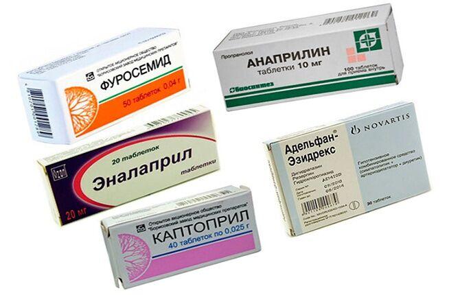Препараты для стабилизации АД