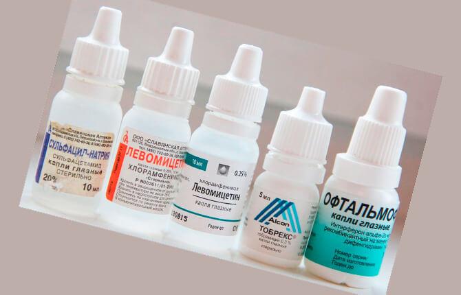 Лекарства для глаз
